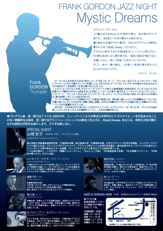 jazzcon_ura