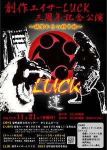 lucke38381e383a9e382b71