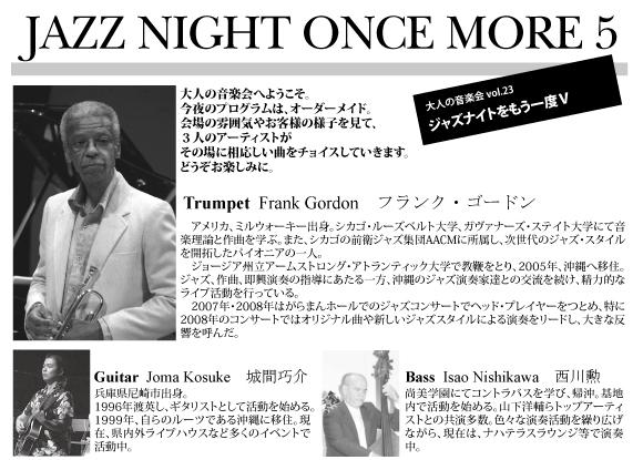 jazznight5program